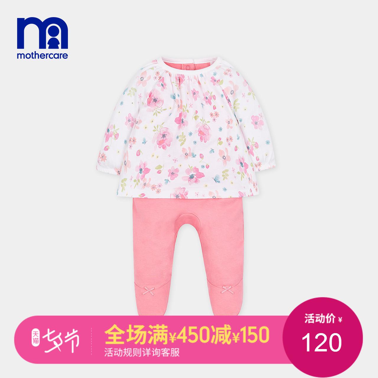 mothercare婴儿春装女新款棉质花卉植物图案长袖女婴连体衣哈衣