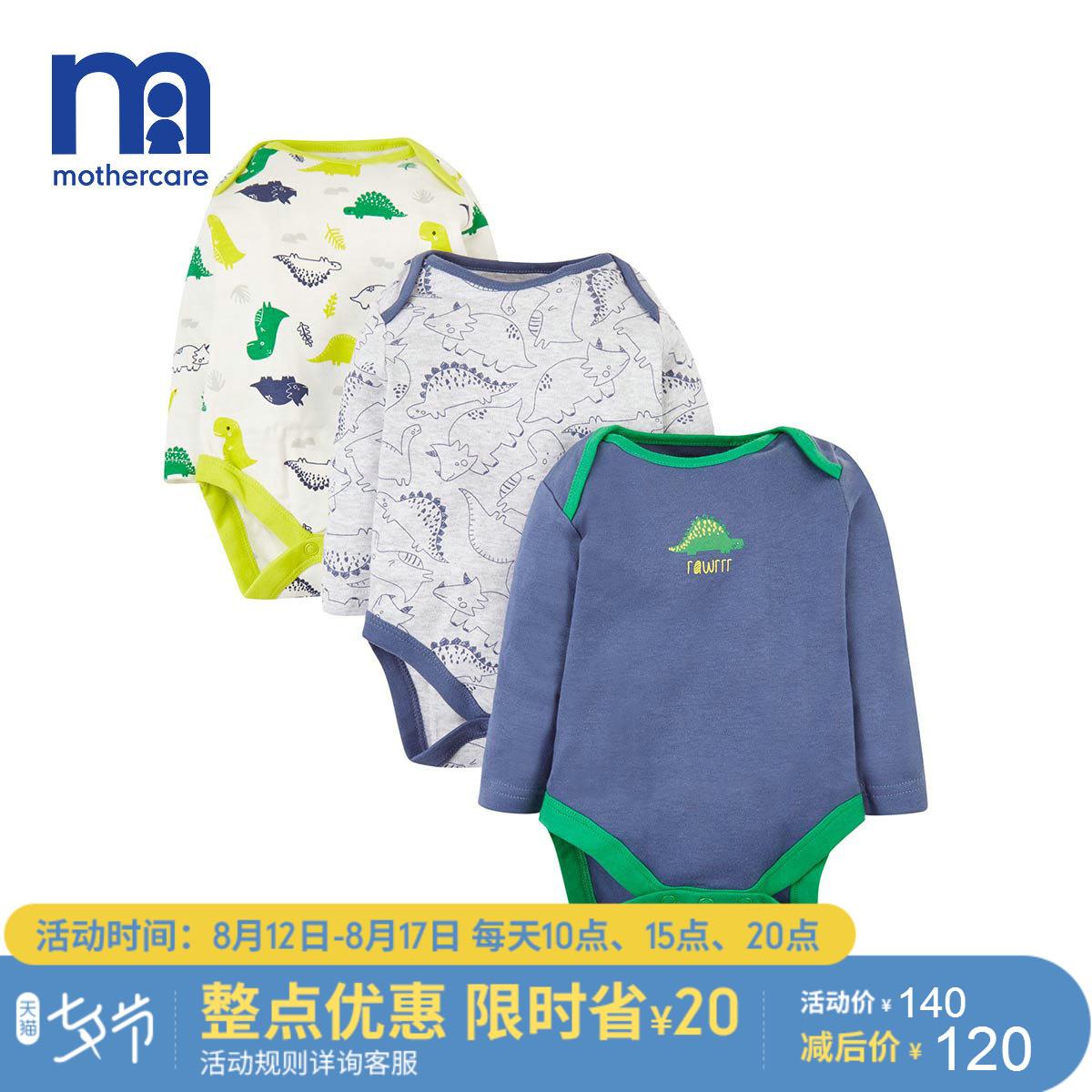 mothercare婴儿春秋装新生儿宝宝棉质长袖款侏罗纪图案连体衣哈衣