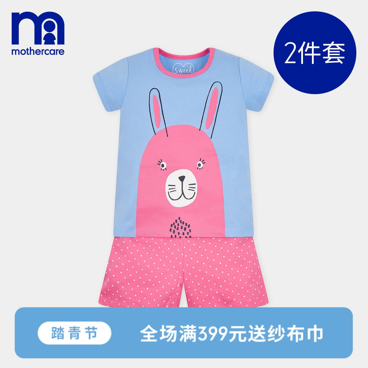 mothercare英国儿童套装夏装清仓薄男童撞色图案女童短袖T恤短裤