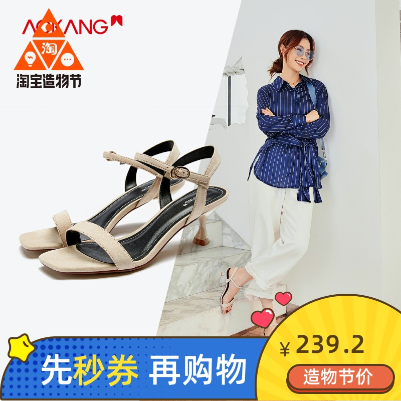 Aokang womens shoes 2020 summer new fashion temperament square head suede one line belt sexy sandals high heel shoes slim heels