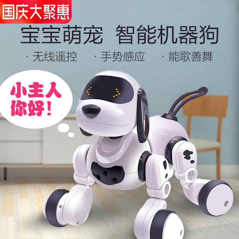 儿童智能机器狗遥控对话机器人男孩电动婴儿小狗狗玩具走路会唱歌12月06日最新优惠