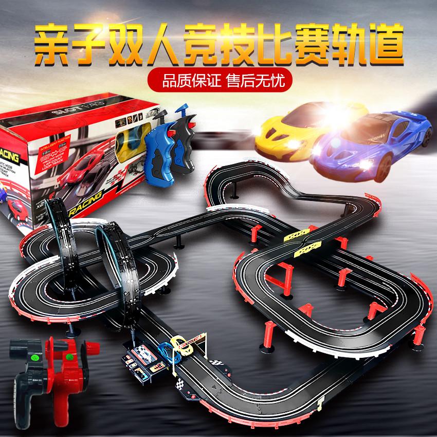 Разрешение трек автомобиля. ребенок игрушка электрический дистанционное управление трек гоночный рука игрушка установите автомобиль всеобщая мобилизация