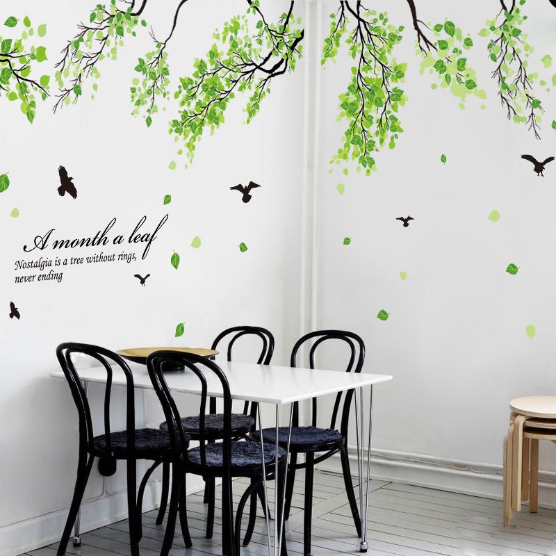 清新绿叶田园树枝墙贴纸客厅卧室电视机背景墙壁装饰自粘墙纸贴画