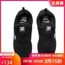 DCSHOECOUSA男女跑鞋 经典黑色运动鞋男透气减震跑步鞋ADYS700071