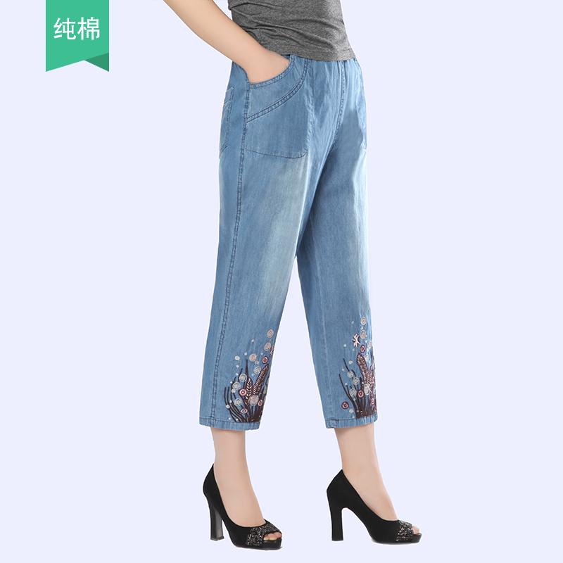 纯棉老人裤女中老年女裤九分妈妈牛仔裤夏季七分裤子外穿春装大码