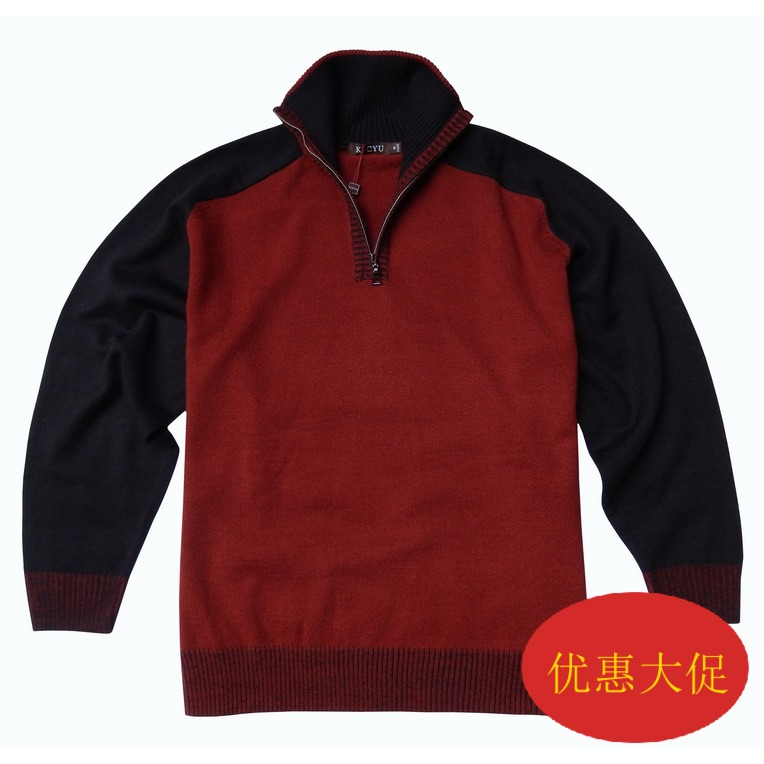 Autumn new fat man extra large mens casual sweater fat man extra large sweater 155 chest 9xl