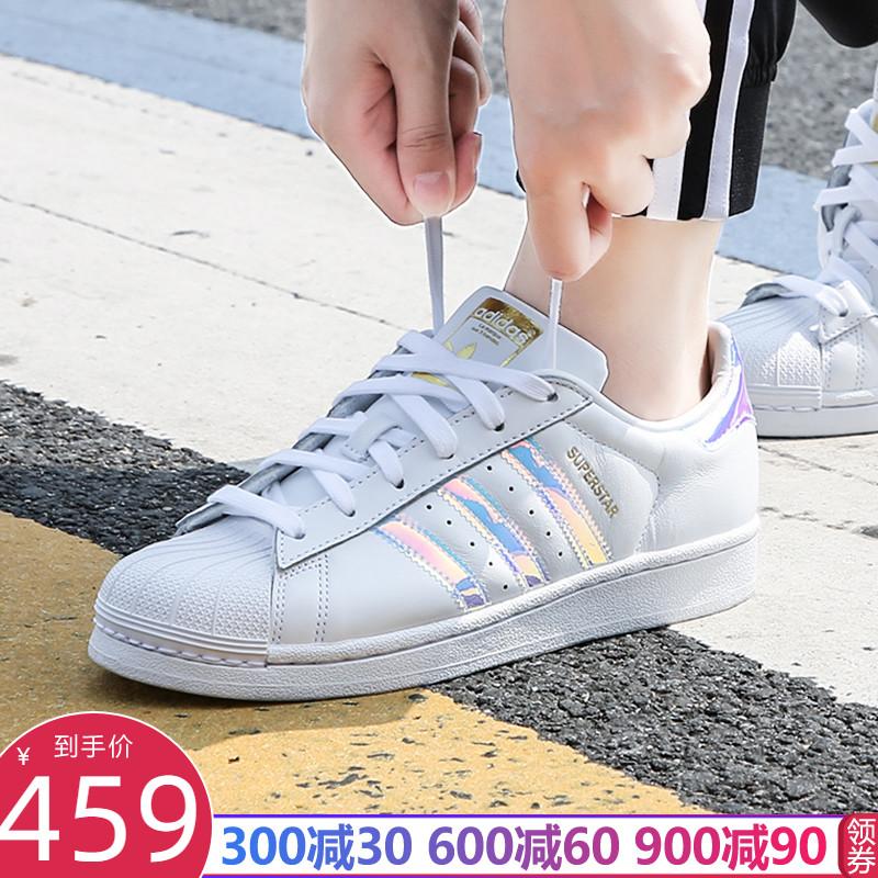 券后489.00元ADIDAS阿迪达斯三叶草女鞋19新品贝壳头休闲鞋板鞋EG2918 EG2919