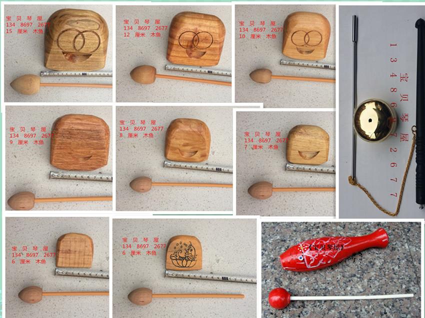 6-15 см деревянная рыба настоящая цветовая мелодия перкуссионный инструмент Буддийские принадлежности храма снабжает Будду бесплатная доставка по китаю
