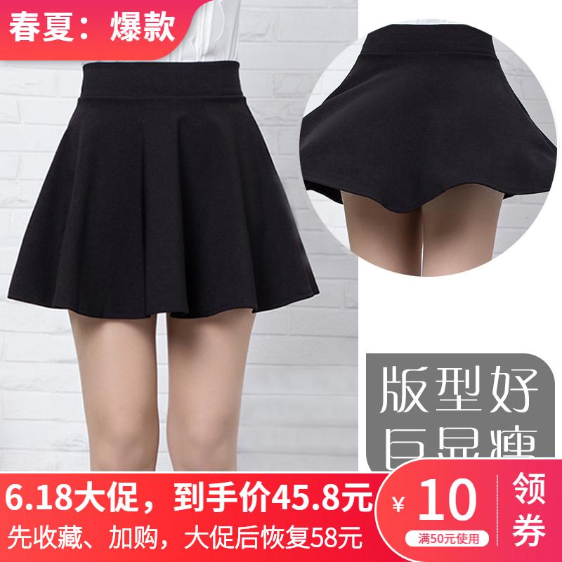Swing skirt womens skirt spring and summer short small swing skirt high waist short skirt anti light A-line pleated skirt pants skirt show thin black