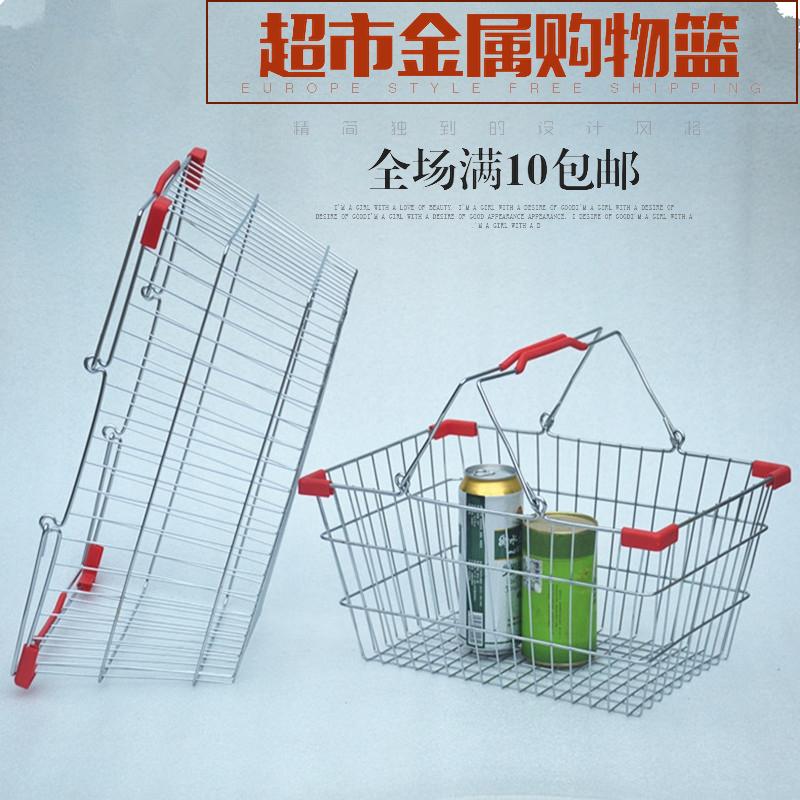 超市购物篮金属购物筐不锈钢购物篮手提篮购物篮KTV 酒吧铁篮子