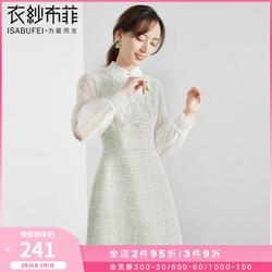 梨绮2021年春季新款格子连衣裙小香风假两件仙女裙chic温柔衬衫裙