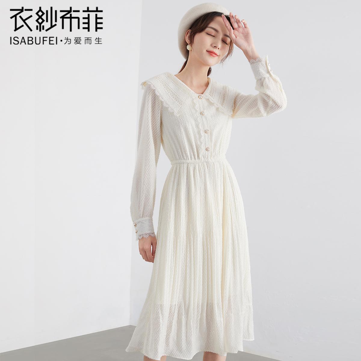 菲甜2019年秋季新款仙气连衣裙女中长款衬衫裙娃娃领甜美雪纺裙子