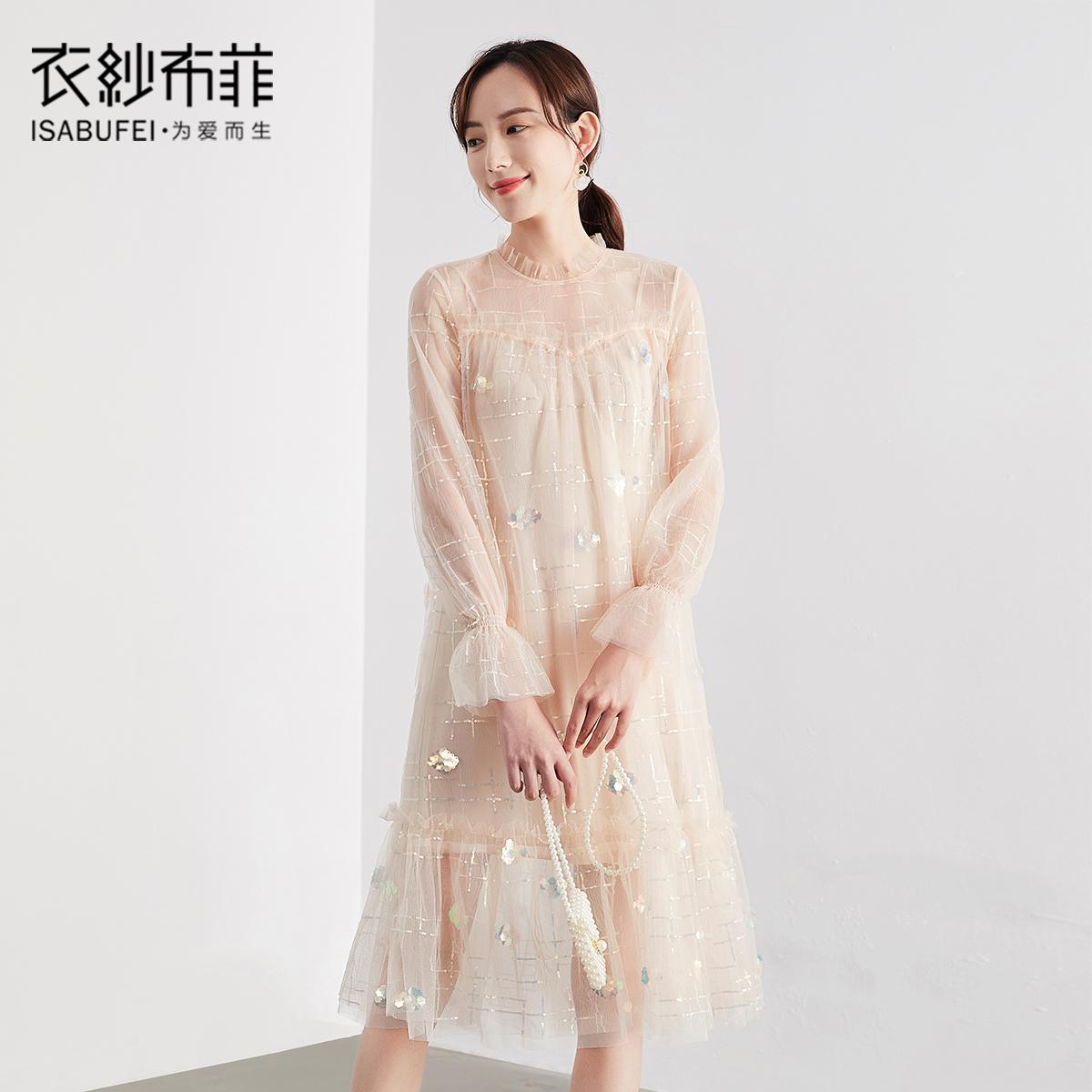 茉茵2019年夏季新款遮肉显瘦连衣裙满528.00元可用259元优惠券