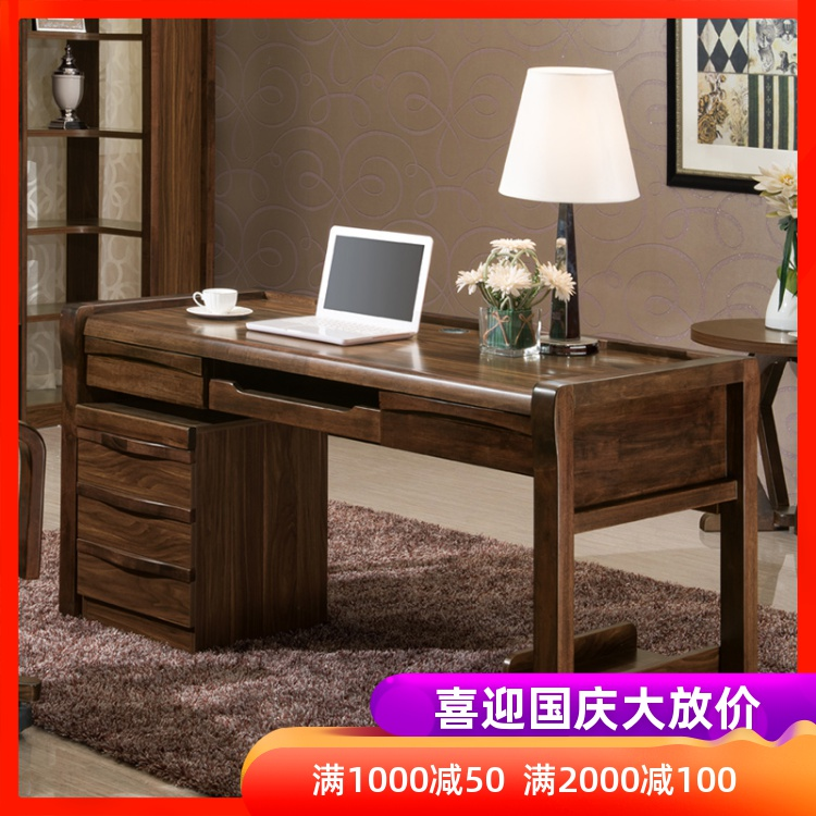 新中式实木简约1.5 m 1.2米电脑桌热销78件需要用券