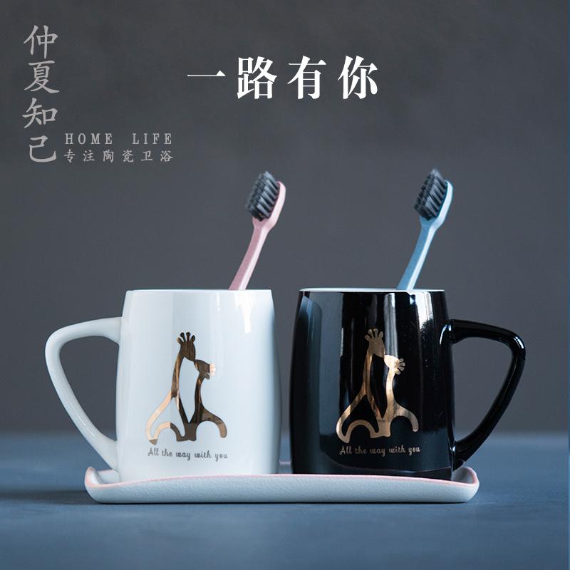 一路有你情侣陶瓷欧式卫浴刷牙杯(非品牌)