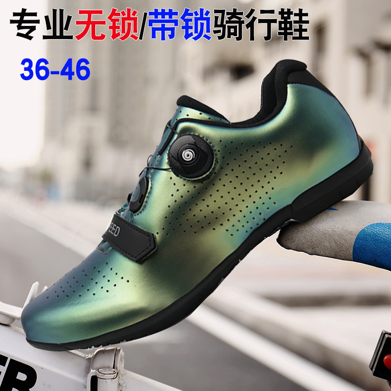 Road bike, mountain bike, mens and womens lock shoes, leisure bike, no lock hard sole, special cycling shoes for spinning
