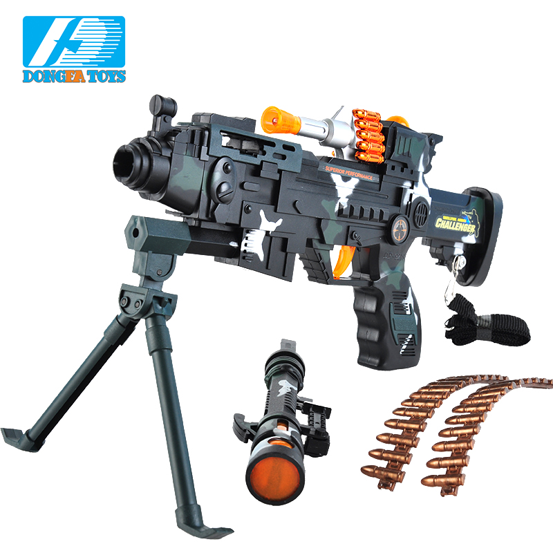 東發兒童電動玩具槍 狙擊槍聲光手槍衝鋒槍男孩兒童玩具 生日