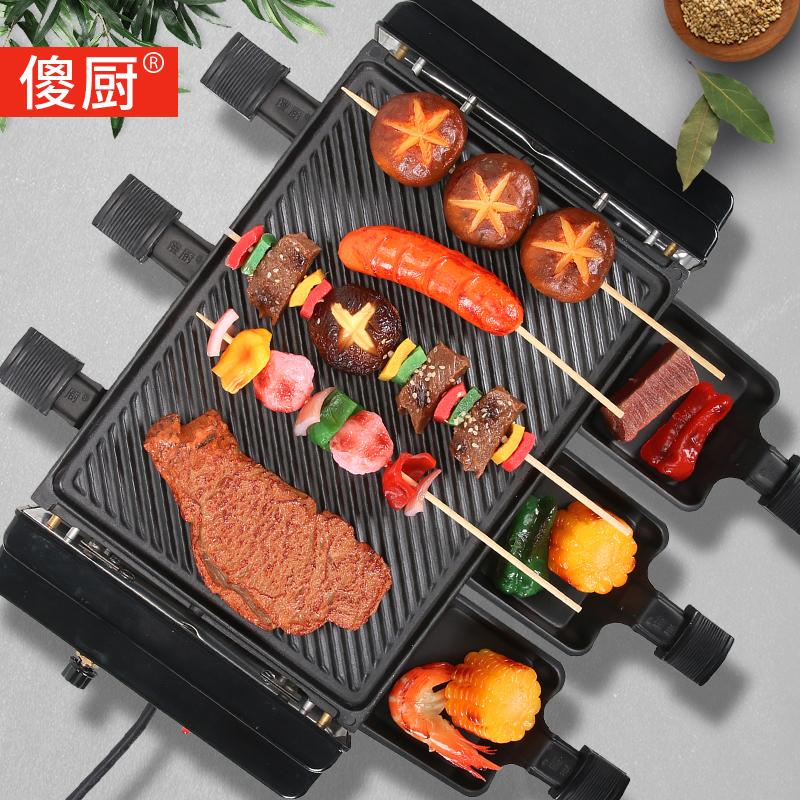 烤肉机家用电烤炉烧烤炉室内烤肉串机韩式电烤串机无烟不粘电烤盘满46.90元可用1元优惠券