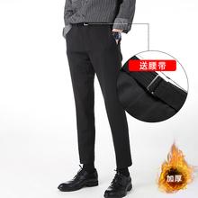 西裤男商务轻熟风修身直筒免烫西服裤休闲男装九分西装裤坠感加厚