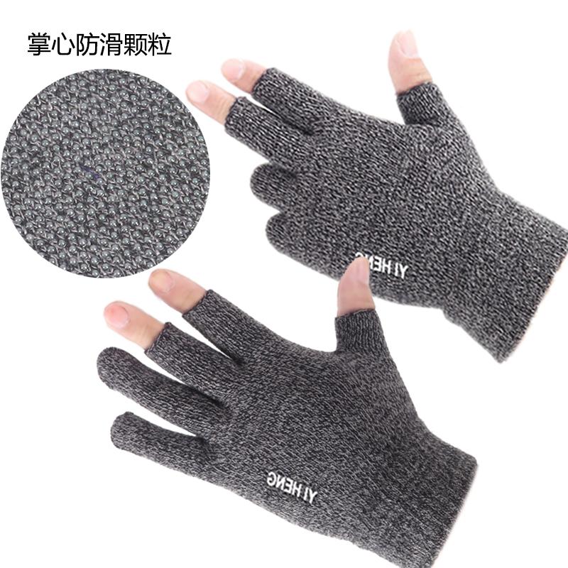 Перчатки для мужчин Артикул 601989041009