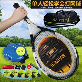 固定网球训练器单人网球带绳带线回弹套装初学者自练线球单打健身