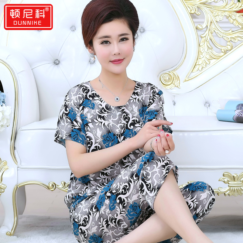 Gretel donico pajamas womens summer short sleeve suit thin cotton silk middle aged and old peoples enlarged mothers clothes