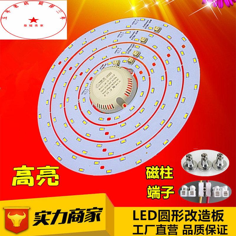 LE потолочный светильник изменение строить свет доска led круглый лампа лампочка витые бусины участок энергосберегающие лампы ядро свет блюдо 12W15 плитка