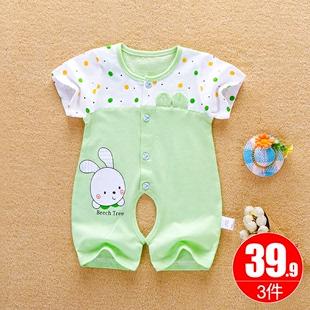 男女宝宝0 婴儿连体衣夏季 1岁3纯棉哈衣爬爬服夏装 新生儿衣服薄款