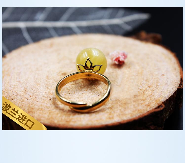安伯曼开运黄金路路通波兰进口纯手工蜜蜡925银镀金项链戒指