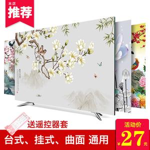 55英寸液晶电视机罩防尘罩套50寸电视布60寸65寸挂式电视盖布42寸