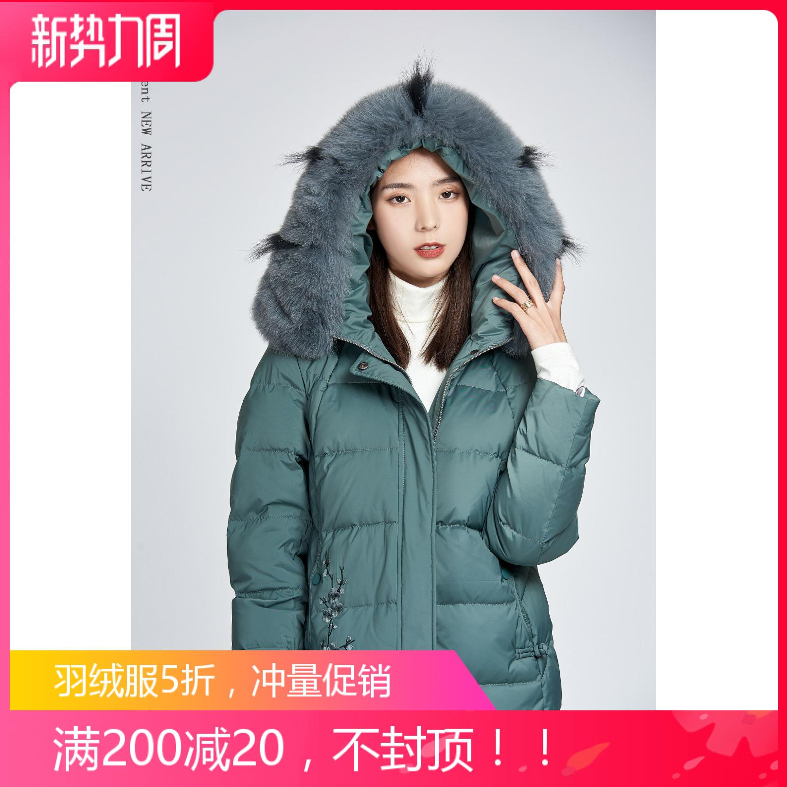 Winter new embroidered fox hair mother down jacket with generous temperament and large wool collar coat