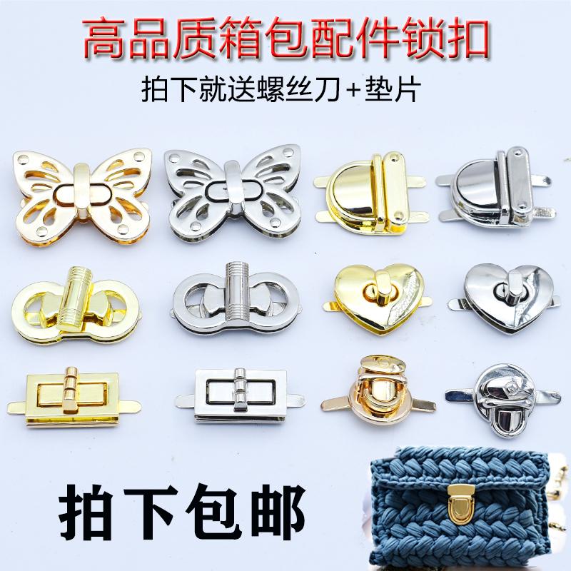 Аксессуары для дорожных сумок Артикул 595649359756
