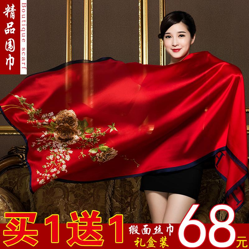 緞面絲巾女桑蠶絲真絲長大紅絲巾春秋多功能披肩夏季防曬百搭圍巾