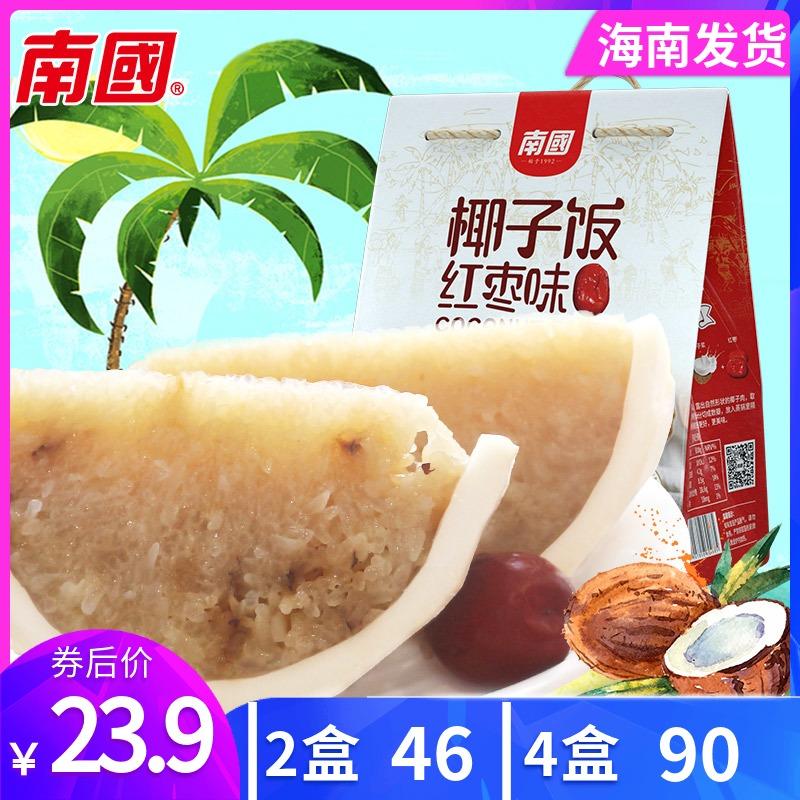 南国食品海南特产(红枣味)椰子饭538g方便米饭速食特色小吃美食