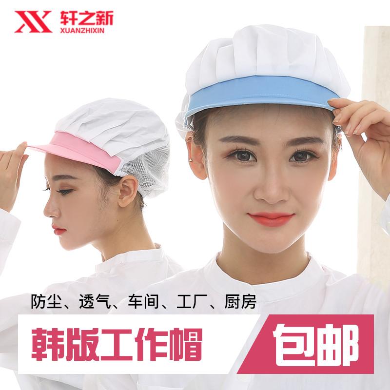 軒の新しい作業帽女性フードネットコック帽子工場の防塵?通気性キャップ工場の帽子