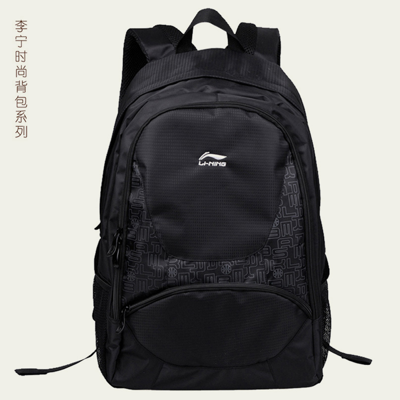 李宁旅行双肩包男时尚情侣大容量背包休闲电脑包高中大学生书包女