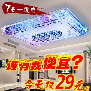 客厅灯长方形大气水晶灯LED吸顶灯遥控变色卧室灯现代简约房间灯