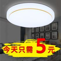 吸顶灯led客厅灯简约现代大气灯具套餐房间卧室灯餐厅吊灯饰创意