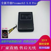 读卡全加密卡解密门禁车库电梯卡防复ICID5.04.0Proxmark3PM3