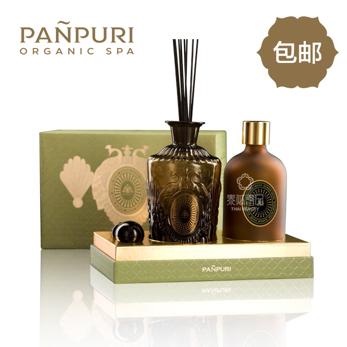 Таиланд PAN кожзаменитель RI Siam ло это вода ода живая жасмин масло ароматерапия расширять разброс набор оружия 100ml