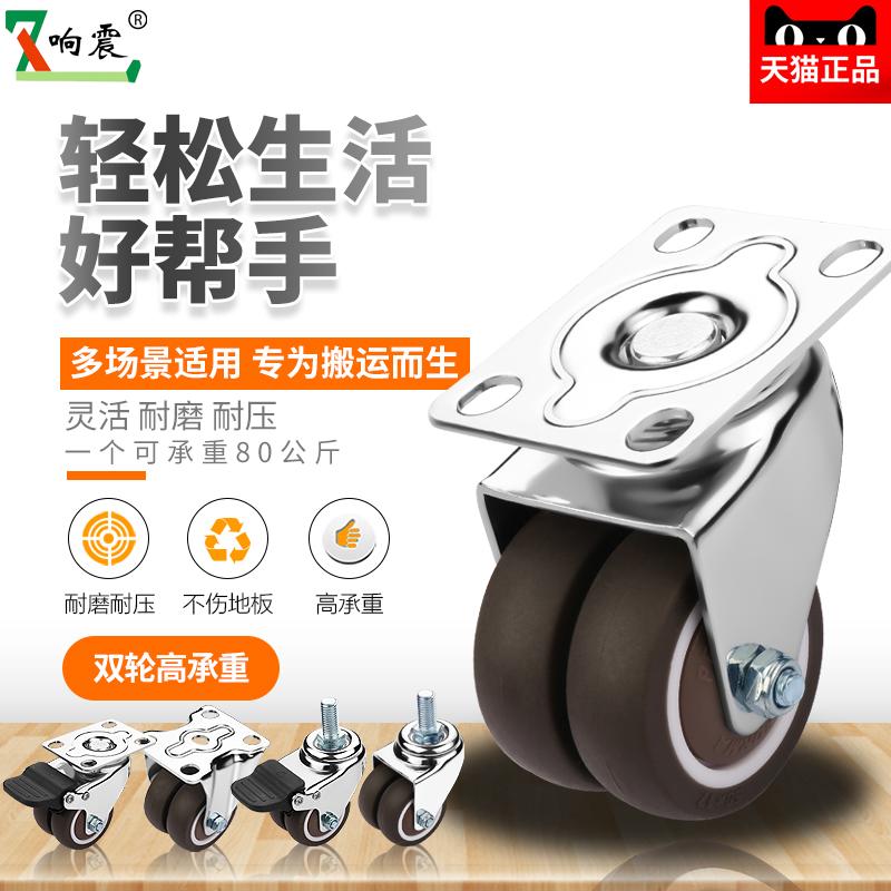 静音脚轮重型万向轮2带刹车1.5寸小橡胶轮配件减震定向轮子转向轮