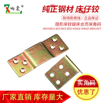 Factory direct ringing metal stealth bed hinge bed Hinge bed accessories bed Plug Bed corner code Bed Doll Hinge
