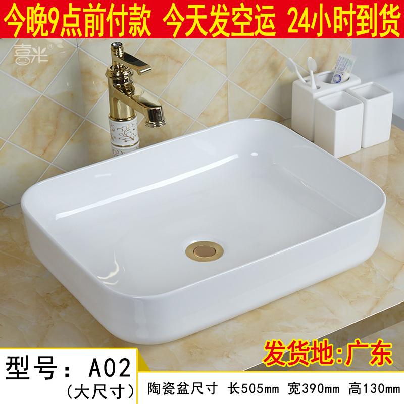 Раковины для ванной комнаты Артикул 559745292899