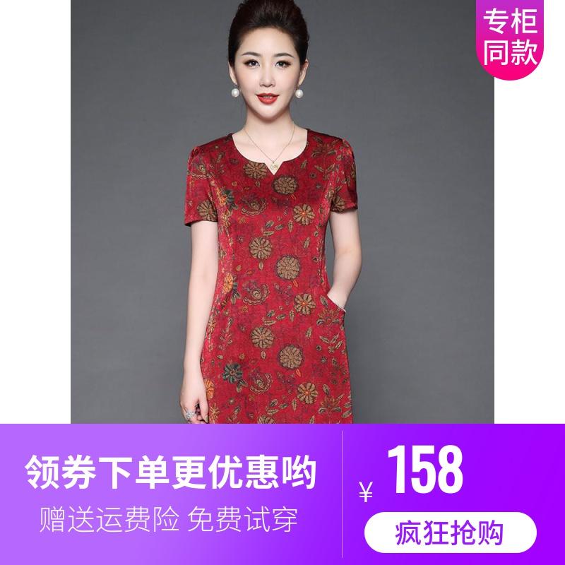 真丝连衣裙女2020夏季新款有口袋的大码中年妈妈100%桑蚕丝连衣裙