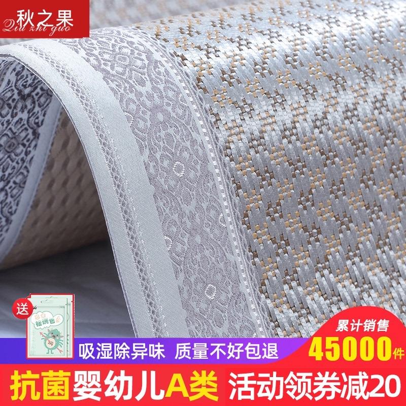 Декоративные одеяла и подушки / Прикроватные коврики Артикул 588799839387
