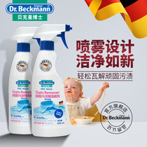Import Dr. Beckman Clothes Cleaning cleaning agent go stubborn stain liquid pre-wash spray 500ml*2 bottle