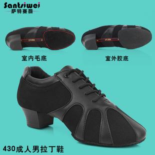 黑色男士 透气牛皮专业广场舞蹈跳舞鞋 软底男式 男拉丁舞鞋 鞋 子男鞋