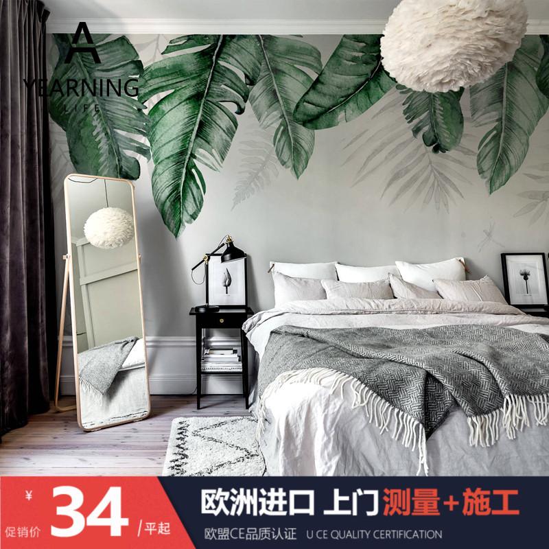 北欧手绘芭蕉叶子客厅电视背景墙纸卧室壁纸美式油画艺术壁画墙布
