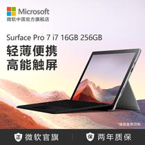 商务轻薄本12.3英寸二合一平板笔记本电脑256GB16GBi77ProSurface微软Microsoft