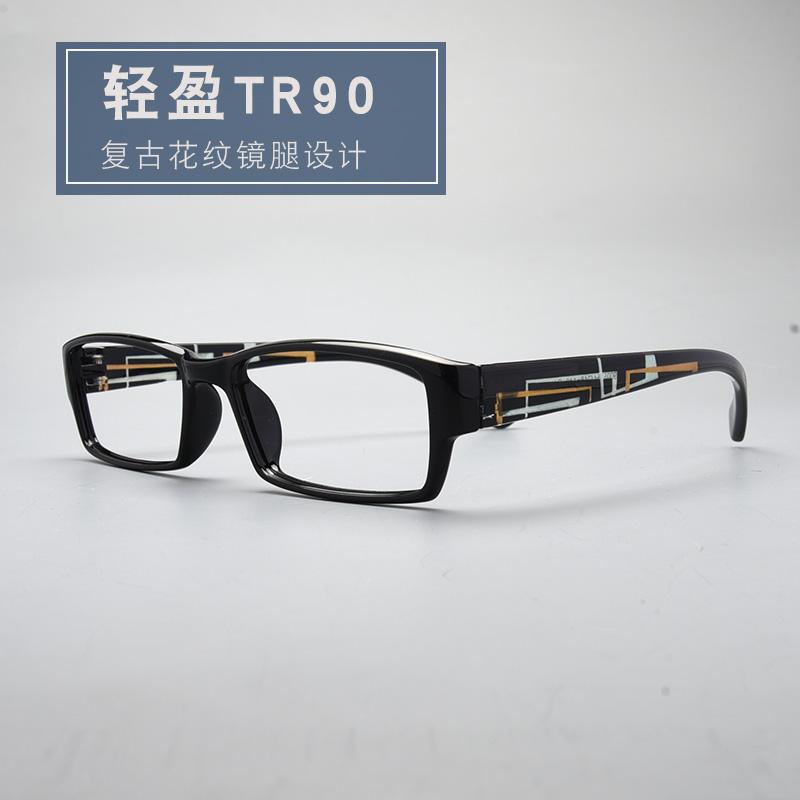 Mens wide leg myopia spectacle frame box frosted ultra light black frame mens glasses womens high myopia 1.74